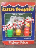 "fp-161001-18 Fisher-Price / 80's Little People ""Farm Family"""