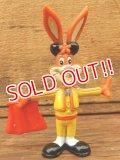 ct-161003-42 Nestlé / Quik Bunny 90's Mini PVC Figure (H)
