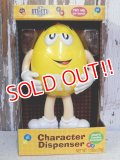 ct-161201-19 Mars / m&m's Dispenser (Yellow)