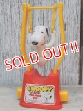 ct-161218-09 Snoopy / AVIVA 70's Flying Trapeze Toy