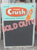 dp-161218-04 Crush / 1960's Menu Board Sign