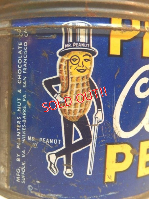 画像2: dp-161218-41 Planters / Mr.Peanuts 1950's Cocktail Peanuts Tin Can