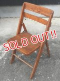 dp-170111-22 Vintage Wood Folding Chair
