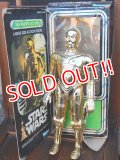 "ct-170111-16 C-3PO / Kenner 1978 12"" Figure"