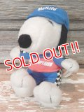 ct-120222-05 Snoopy / Metlife Mini Plush Doll