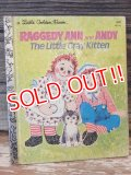 ct-170401-08 Raggedy Ann & Andy / 1970's Little Golden Book