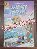 bk-140723-01 Mickey Mouse Adventure Comic April 1991