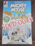 bk-140723-01 Mickey Mouse Adventure Comic September 1990