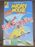 bk-140723-01 Mickey Mouse Adventure Comic March 1991