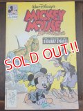 bk-140723-01 Mickey Mouse Adventure Comic July 1990