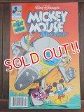 bk-140723-01 Mickey Mouse Adventure Comic July 1991