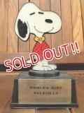 "ct-170511-21 Snoopy / AVIVA 70's Trophy ""World's Best Salesman"""