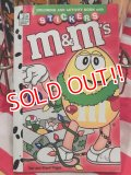 ct-140429-39 Mars / m&m's Coloring & Activity Book