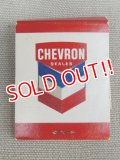 dp-170511-03 Chevron / Vintage Match Book