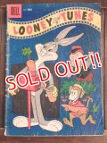 bk-140114-08 Looney Tunes /  DELL 1950's Comic