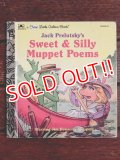 "ct-170605-19  Muppets / 90's First Little Golden Book ""Sweet & Silly Muppet Poems"""