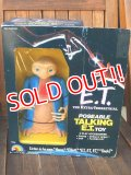 ct-170901-40 E.T. / LJN 1980's Poseable Talking Figure