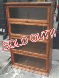 dp-170810-27 Vintage Book Cabinet