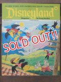 ct-170801-01 Disneyland Magazine / November 7, 1972 NO.39