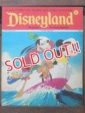 ct-170801-01 Disneyland Magazine / April 10, 1973 NO.61