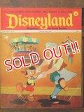 ct-170801-01 Disneyland Magazine / September 26, 1972 NO.33