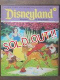 ct-170801-01 Disneyland Magazine / February 20, 1973 NO.54