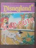 ct-170801-01 Disneyland Magazine / November 28, 1972 NO.42