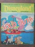 ct-170801-01 Disneyland Magazine / September 12, 1972 NO.31