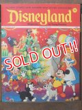 ct-170801-01 Disneyland Magazine / December 19, 1972 NO.45