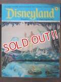 ct-170801-01 Disneyland Magazine / July 25, 1972 NO.24