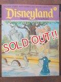 ct-170801-01 Disneyland Magazine / October 31, 1972 NO.38