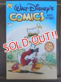 ct-171001-46 Walt Disney's Comics And Stories August 1993