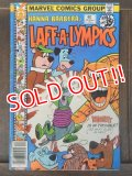 ct-171001-63 Hanna-Barbera LAff-A-Lympics / December 1978 Comic