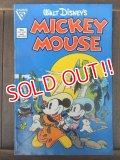 ct-171001-61 Mickey Mouse Comic August 1987