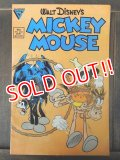 ct-171001-62 Mickey Mouse Comic September 1987