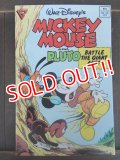 ct-171001-46 Mickey Mouse and Pluto Comic March 1989