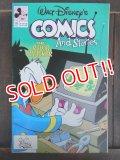 ct-171001-46 Walt Disney's Comics And Stories October 1990