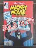ct-171001-46 Mickey Mouse Adventure Comic August 1990