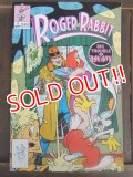 ct-171001-47 Roger Rabbit / Comic September 1990