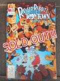 ct-171001-47 Roger Rabbit's Toon Town / Comic October 1991