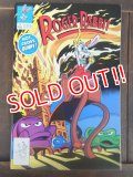 ct-171001-47 Roger Rabbit / Comic February 1991