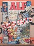 ct-171001-44 ALF / 1980's Comic ※