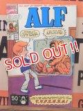 ct-171001-44 ALF / 1980's Comic