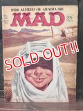 ct-171001-37 MAD Magazine / April 1964