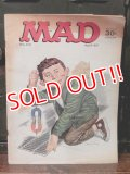 ct-171001-37 MAD Magazine / April 1967