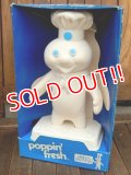 ct-171109-12 Pillsbury / Poppin' Fresh 1970's Soft Vinyl Doll w/stand