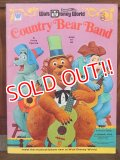 ct-171109-17 Country Bear Jamboree / Whitman 1971 Book