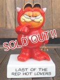 ct-171201-03 Garfield / 1970's Red Devil Ceramic Display