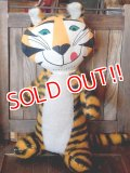 ct-171206-11 Kellogg's / Tony the Tiger 1970's Plush Doll