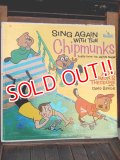 ct-171206-63 Alvin & Chipmunks / 1961 Record